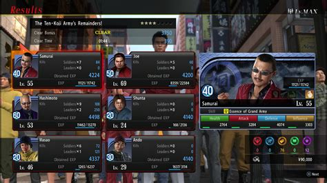 Ps4 Yakuza 6 The Song Of Limited Artbook Edition R3 Asia sega introduces yakuza 6 clan creator minigame rpg site