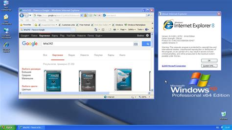 themes download for windows xp professional windows xp professional sp2 by r themes free download full