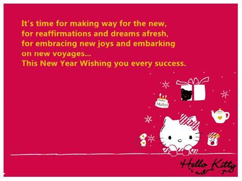with ms gram new year with ms gram new year 28 images 梦幻蝴蝶结背景图片模板免费下载 eps格式