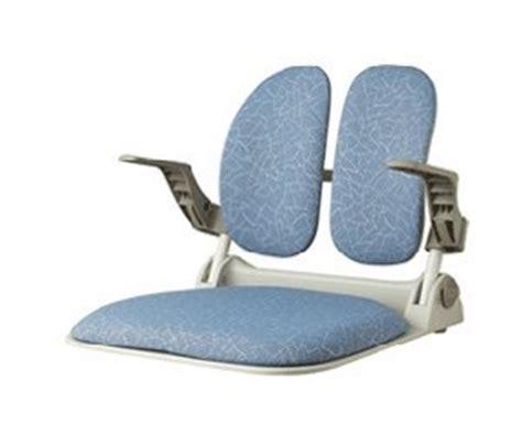portable floor chair duorest dr 930gh lip blue ergonomic portable