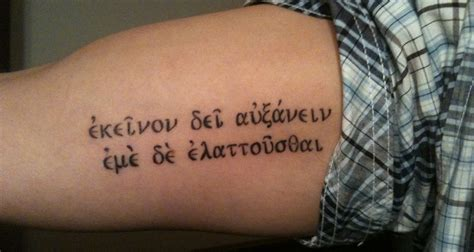 scripture tattoo scripture tattoos designs ideas and meaning tattoos for you