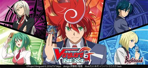 cardfight vanguard for beginners cardfight vanguard