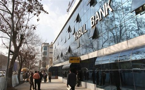 New Kabul Bank Eligible Buyers To Submit Proposals