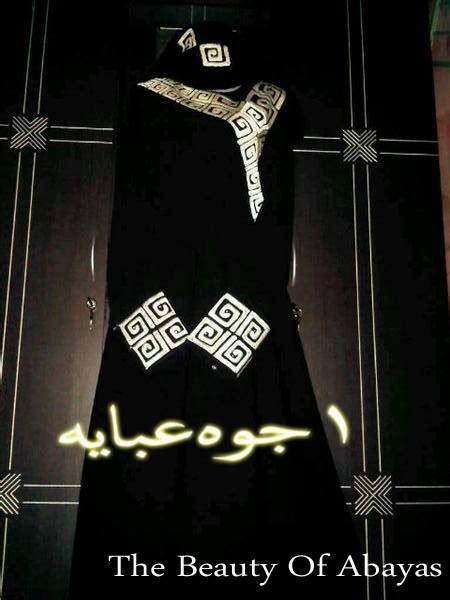 Abaya Murah By Utih Olshop by Maxidress Yen S Olshop