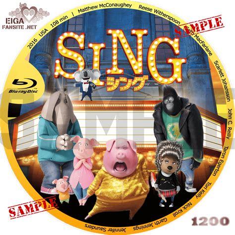 Dvd Sing sing dvd images search