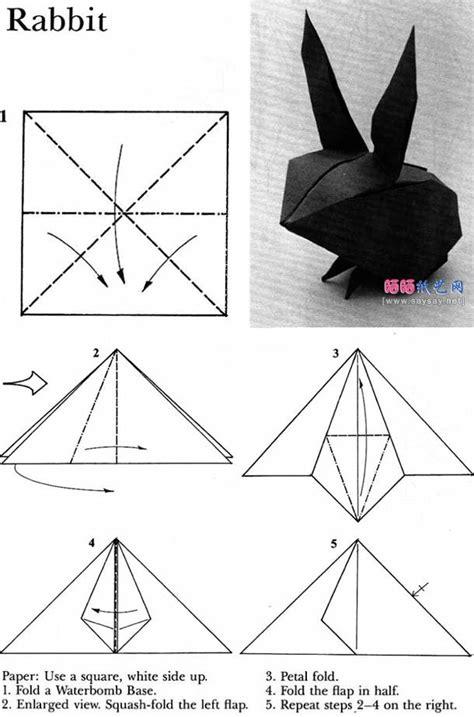 image result  origami animal tutorial origami diagrams origami design  origami