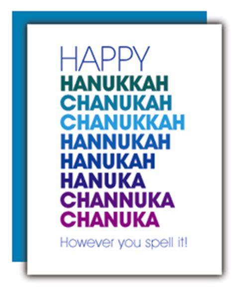 How Do You Spell Calendar In How Do You Spell Hanukkah Week