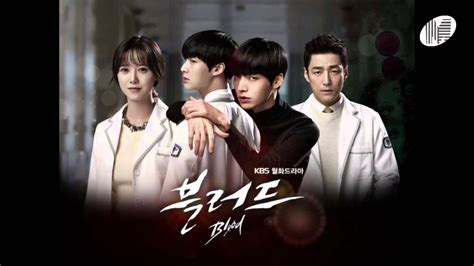hot young blood korean film ost 블러드 박종미 blood ost korean drama youtube