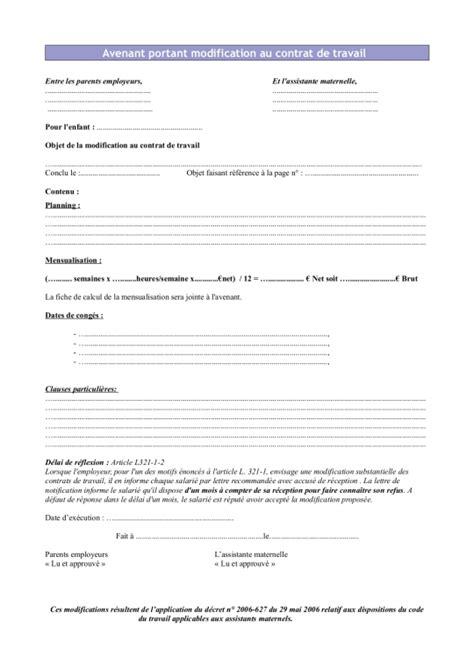 documents 224 t 233 l 233 charger pour les mat et parents