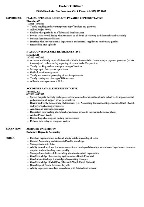 accounts payable resume example 58 images resume for accounts