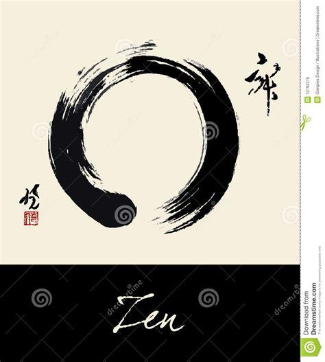 imagenes circulo zen c 237 rculo del zen foto de archivo libre de regal 237 as imagen