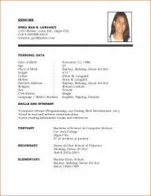 Simple personal biodata format 12606710 png