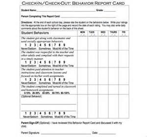 behavior report card template custom card template 187 behavior report card template