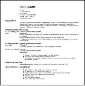 Sle Resume For Entry Level Recruiter Resume For A Assistant 17 Images Elementary Resume Exle Resume Sles Resume Exles Stock