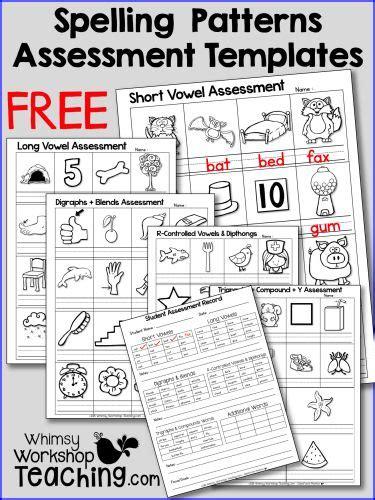 kindergarten pattern test pattern test for kindergarten 1000 images about