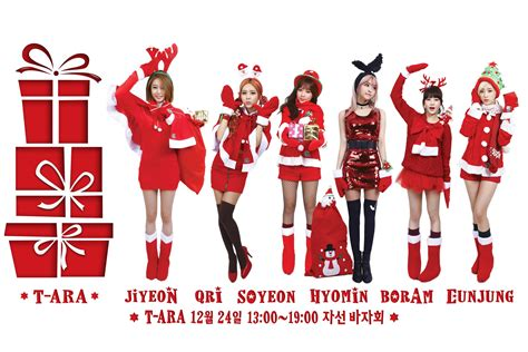 christmas kpop wallpaper t ara kpop k pop electropop r b tara tiara pop christmas