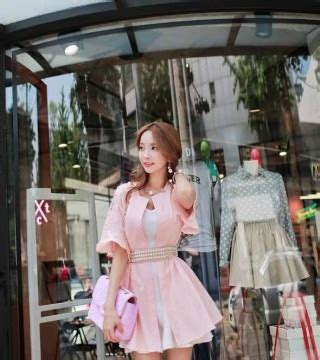 Model Terbaru Murah Kode 5027 Pink Best Seller coat pink model dress korea terbaru model terbaru jual murah import kerja