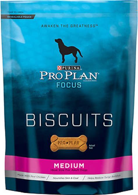 purina pro plan puppy coupons purina pro plan treats coupon