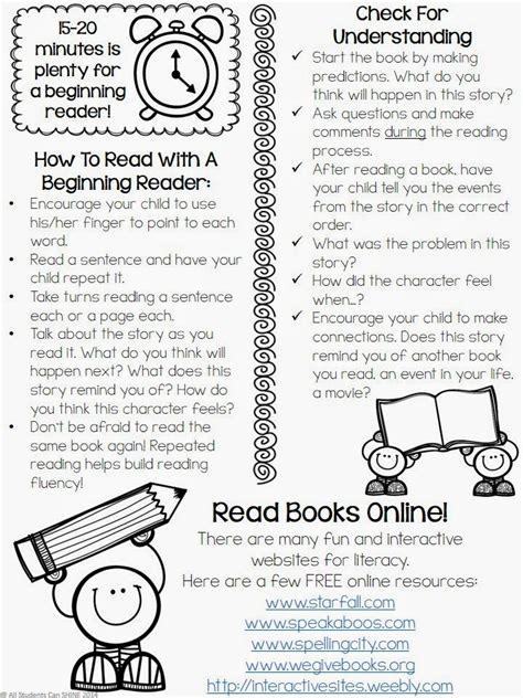 Parent Letter For Reading At Home Reading At Home Tips For Parents All Students Can Shine