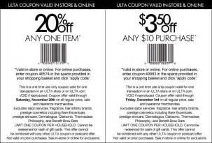 nordstrom rack printable coupon gameshacksfree