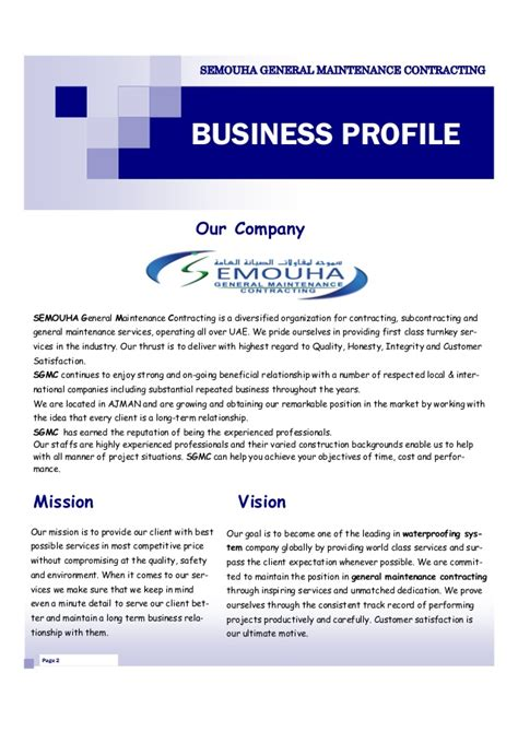 industry profile template company profile sle free company profile template word