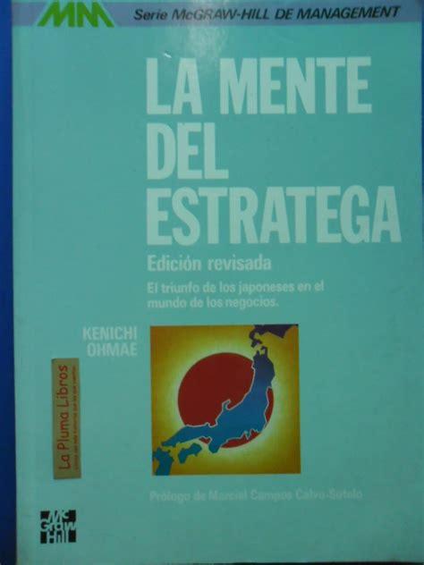 la mente del fotografo 8857601056 la pluma libros la mente del estratega kenichi ohmae