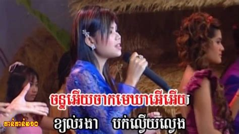 www new year song 2012 happy khmer ny ktn vol 5 meas soksophea