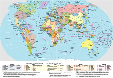 world map image detailed political map of the world in russian detailed