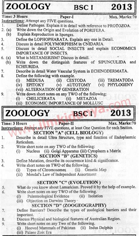 Resume Format For Bsc Zoology Past Paper Help