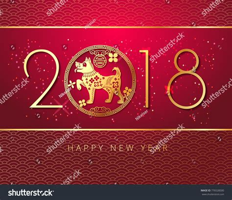 new year paper cutting template happy new year 2018 new stock vector 776528500