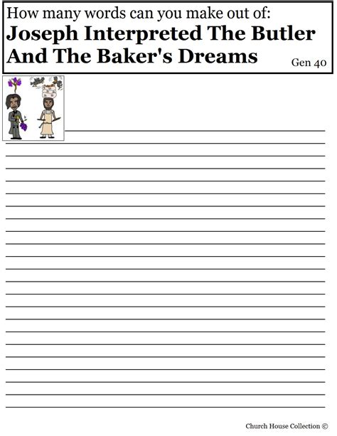 how many c section can you have joseph interprets butler baker s dreams worksheet