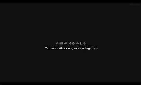 bts quotes in hangul bts prologue kpop quotes funny pinterest bts