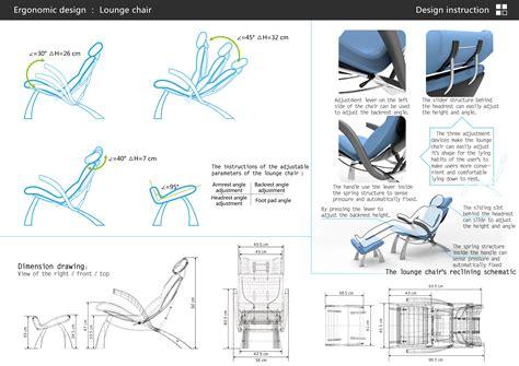 Ergonomic Lounge Chair Design Ideas Ergonomic Design Lounge Chair By Ke Xu At Coroflot
