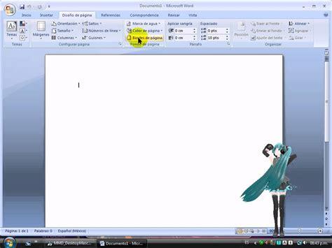 cenefas para word tutorial word 2007 basico poner bordes en word para