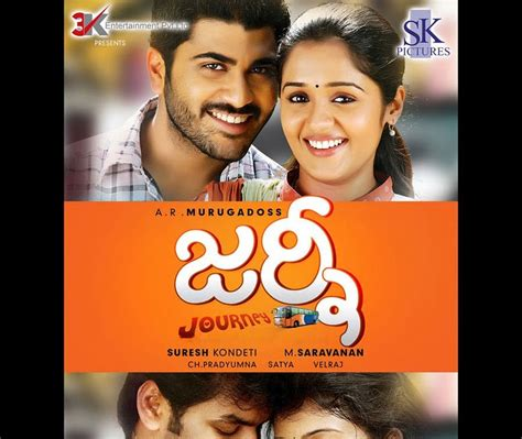 robot film video songs download 3gp 3gp video songs 4 all journey telugu movie hq mp4 ang 3gp