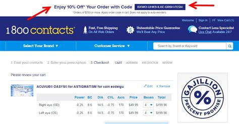 40% Off 1-800 Contacts Coupon Code 2017 (Screenshot ... 1 800 Contacts Promo Code