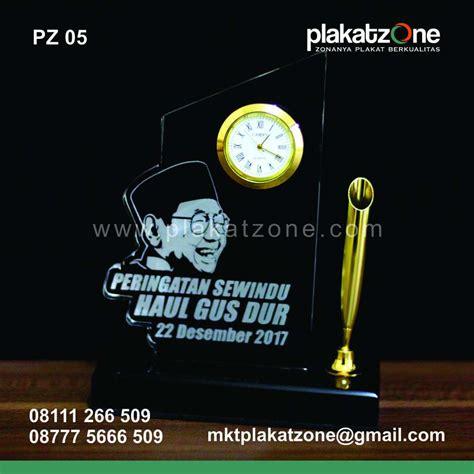 Jam Akrilik by Souvenir Jam Akrilik Sewindu Gus Dur Plakatzone