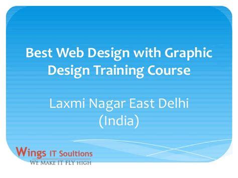 autocad tutorial in laxmi nagar delhi best web design training institute advance course in laxmi