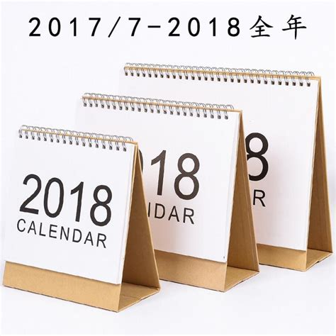 Calendar 2018 For Desk Buy Wholesale Desk Calendar 2018 From China Desk