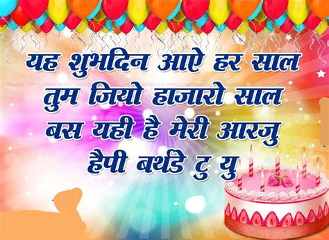 Birthday Quotes In 234 Birthday Images For Friend Download Here