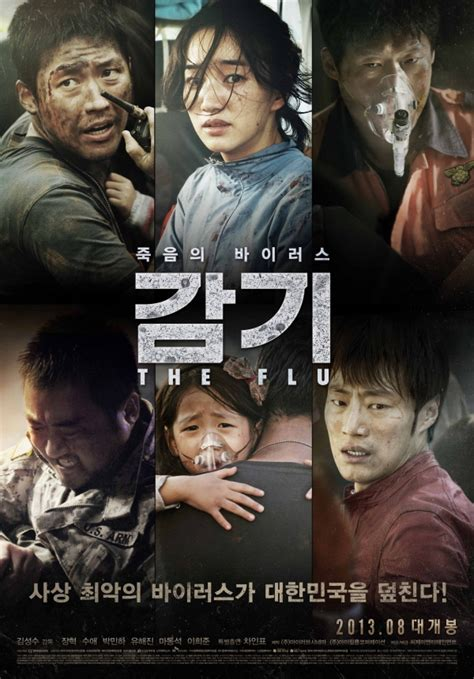 film korea virus the flu wiki drama fandom powered by wikia