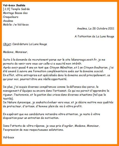 Lettre De Motivation De Gendarmerie 8 lettre de motivation arm 233 e de l air lettre officielle
