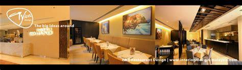 5878 restaurant conte di galluccio rome enrique italian cafe interior design ideas