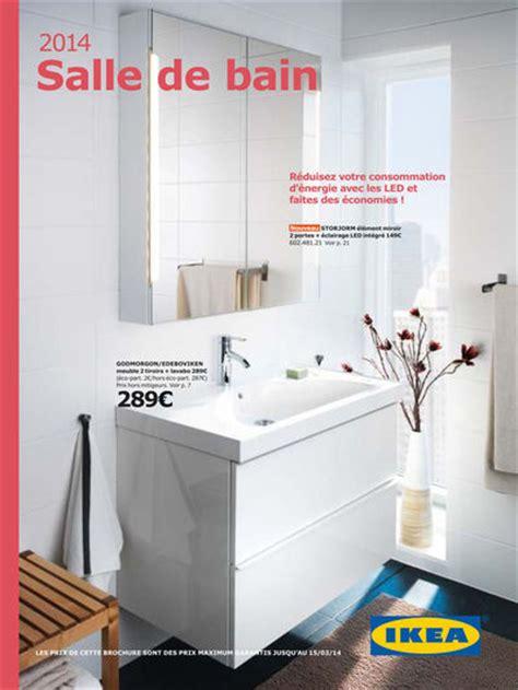 salle de bains ikea le meilleur du catalogue cote maison
