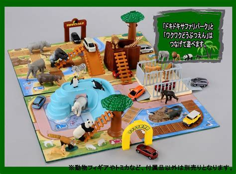 Zoo Zoo Zoo Takara Tomy takara tomy ania animal adventure figure play set