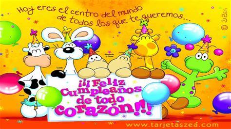 imagenes de feliz cumpleaños hermanita hermosa feliz cumplea 241 os hermanita hermosa adilene torres youtube