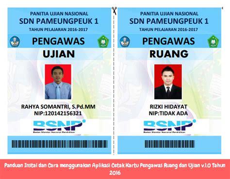 cara membuat id card menggunakan excel contoh kartu nama usaha contoh 0917