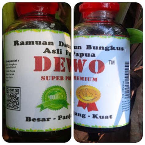 Obat Pemerah Bibir Di Malaysia minyak daun bungkus asli papua cari herbal l toko herbal