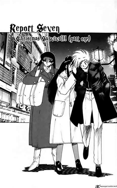 Ghost Sweeper Mikami No18 ghost sweeper mikami 260 read ghost sweeper mikami 260 page 1