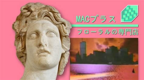 Vaporwave Also Search For Drown Yourself Beneath The Vaporwave